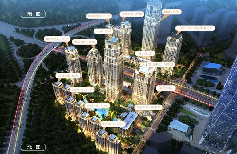 富力首府 规划图
