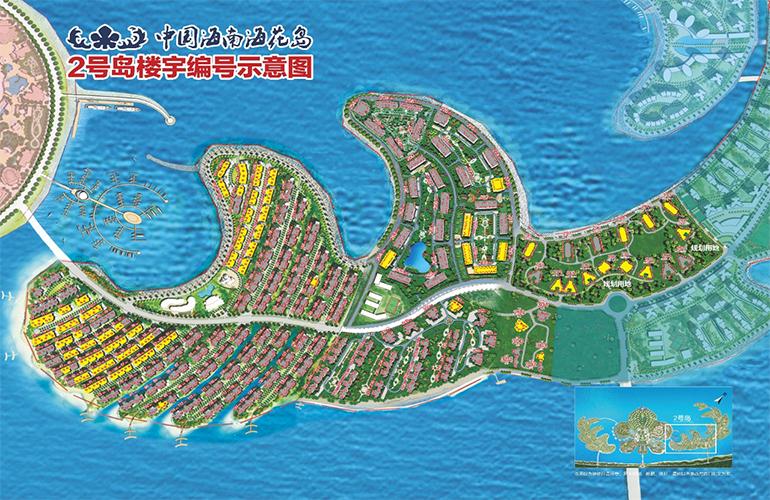 恒大海花岛 楼栋平面分布图