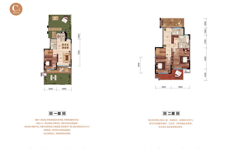 怡海湾 C户型叠拼别墅下叠(一层与二层)三室三卫  建面148㎡