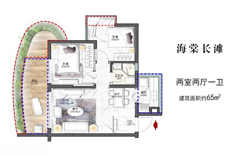 清凤海棠长滩 两室两厅一卫一厨 建面65㎡
