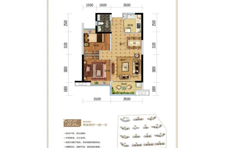融创美伦熙语 72㎡户型 2室2厅1厨1卫 建面72㎡