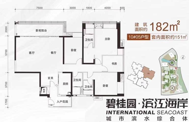 碧桂园滨江海岸 10#05户型 4房2厅3卫 建面182㎡