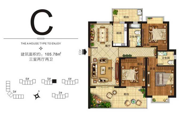 金尊文府海景 C户型 3室2厅2卫 建面105㎡
