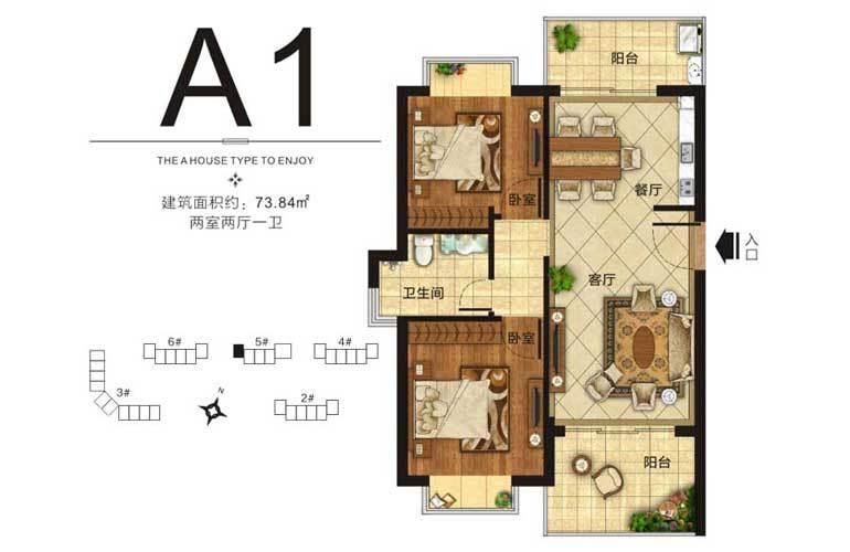 金尊文府海景 A1户型 2室2厅1卫 建面73㎡
