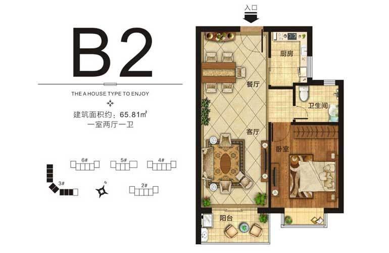 金尊文府海景 B2户型 1室2厅1卫 建面65㎡