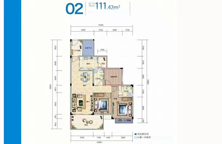 富力湾 富力湾云海阁2期 02户型 三室两厅两卫一厨 建面111.42㎡