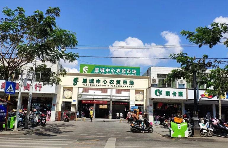 三亚璞海 农贸市场