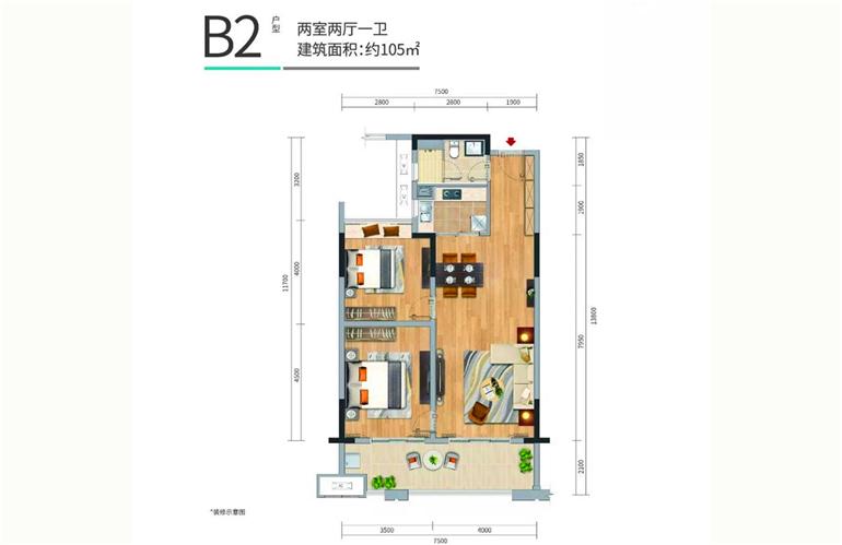 华润石梅湾九里 四期B2户型 两室两厅 建面约105㎡