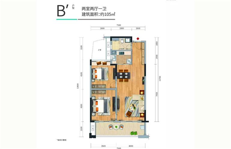 华润石梅湾九里 四期B户型 两室两厅 建面约105㎡