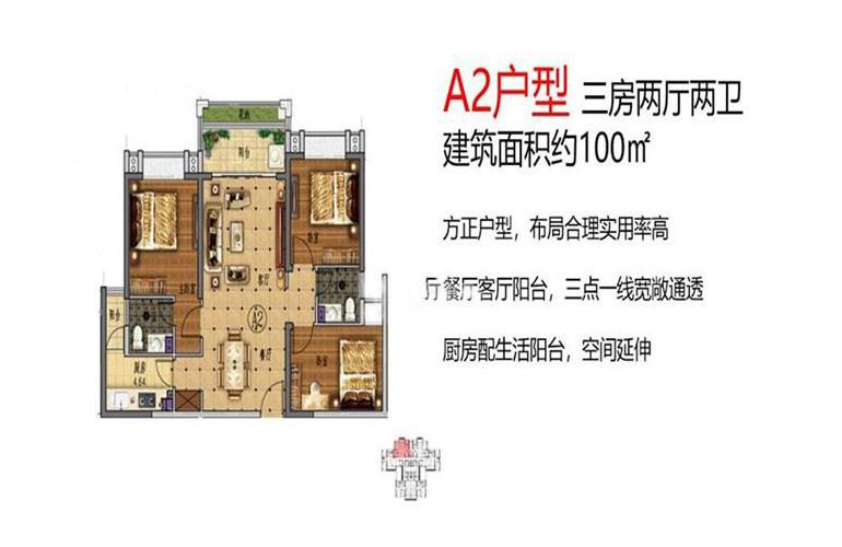顺达花园 A2户型3室2厅2卫建面100㎡
