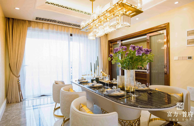 富力首府 餐厅