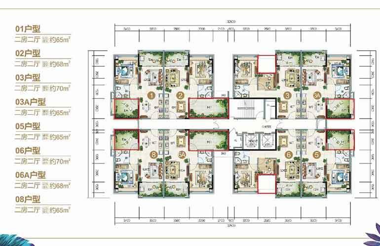 富力红树湾 二房户型平面分布图