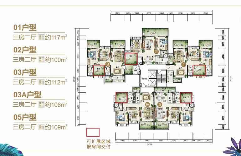 富力红树湾 三房户型平面分布图