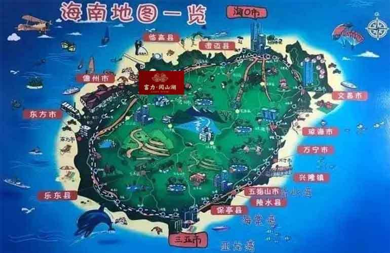 富力阅山湖 区位图