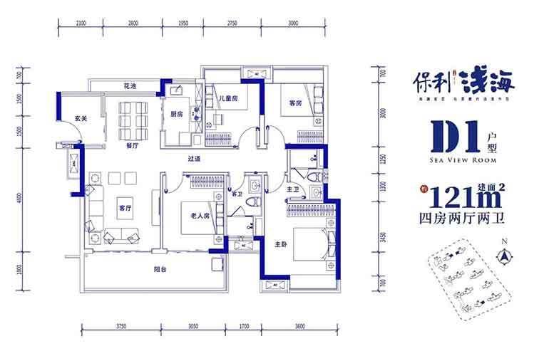 保利浅海 D1户型 4室2厅2卫 建面121㎡