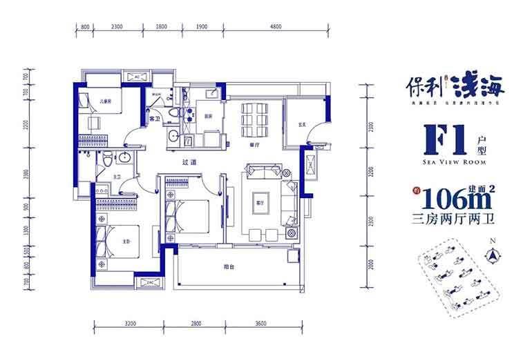 保利浅海 F1户型 3室2厅2厅 建面106㎡