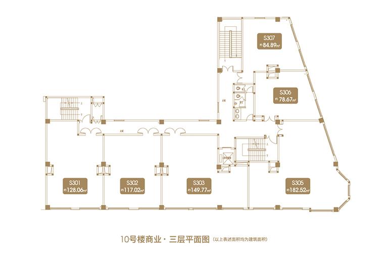 融创海口壹號 D11地块10#商业三层平面图