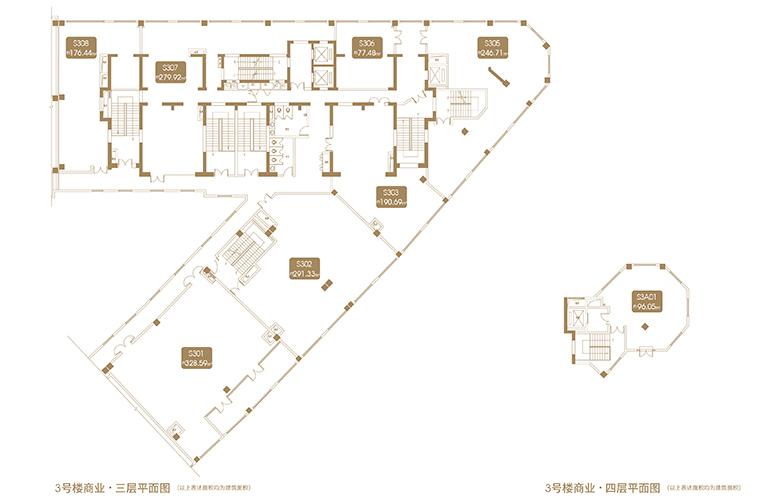 融创海口壹號 D12地块3#商业三层、四层平面图