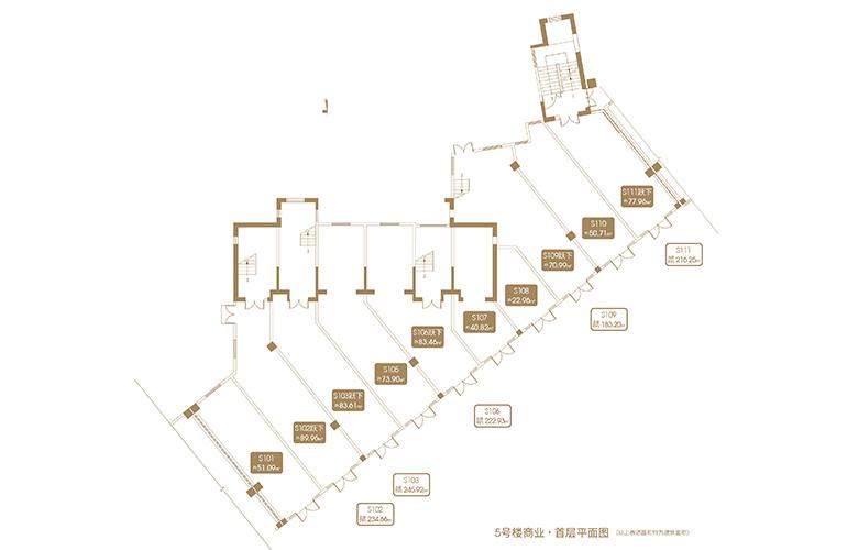 融创海口壹號 D12地块5#商业首层平面图