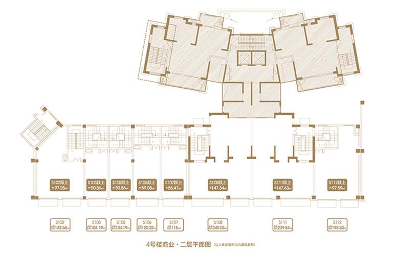 融创海口壹號 D11地块4#商业二层平面图