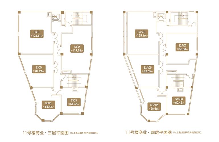 融创海口壹號 D11地块11#商业三层、四层平面图