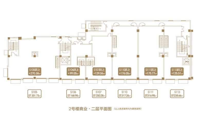 融创海口壹號 D11地块2#商业二层平面图