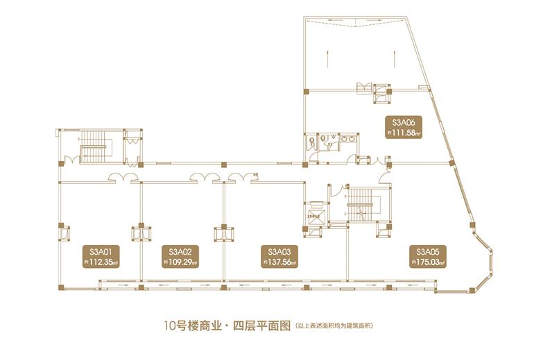 融创海口壹號 D11地块10#商业四层平面图