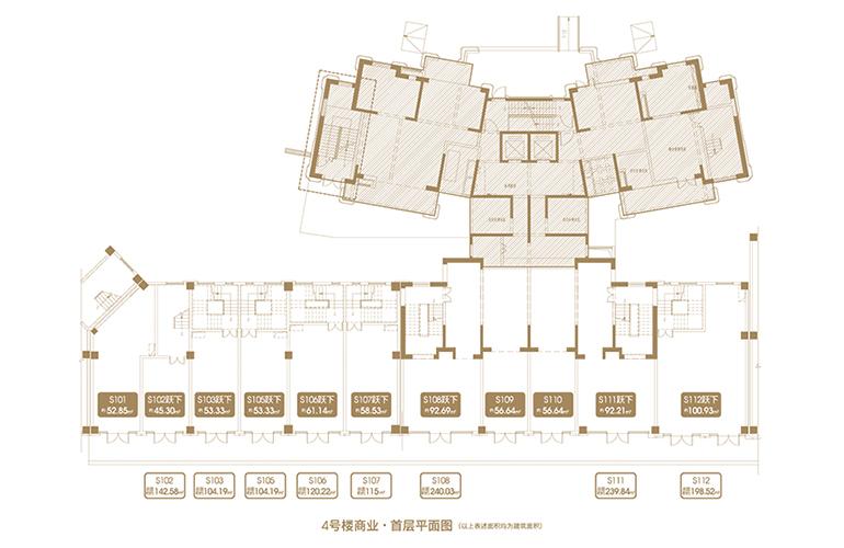 融创海口壹號 D11地块4#商业首层平面图