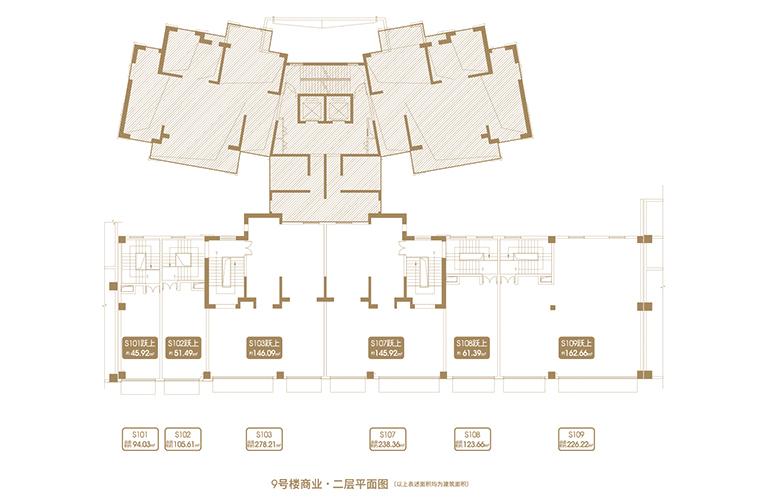 融创海口壹號 D11地块9#商业二层平面图