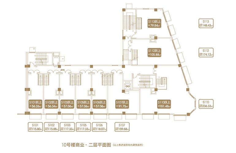 融创海口壹號 D11地块10#商业二层平面图