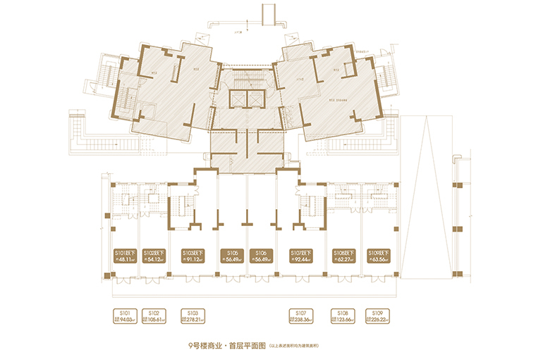 融创海口壹號 D11地块9#商业首层平面图