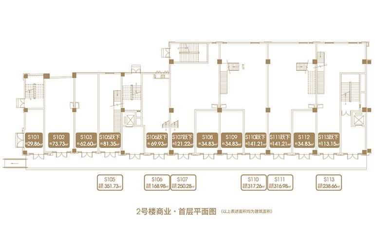 融创海口壹號 D11地块2#商业首层平面图