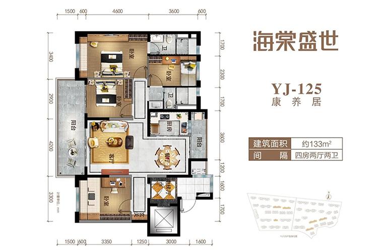 碧桂园海棠盛世 YJ125户型 4室2厅2卫 建面133㎡