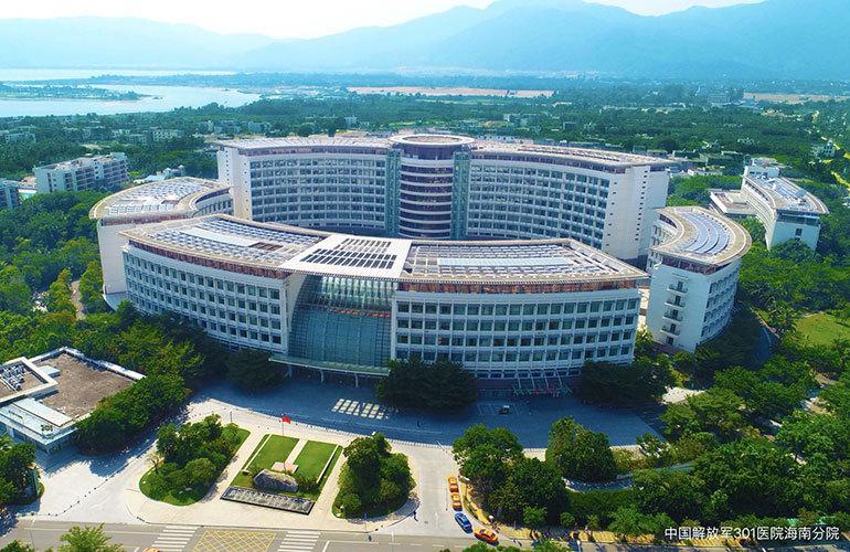 保利C+国际博览中心 301医院