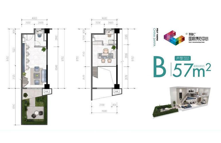 保利C+国际博览中心 B户型 2房2厅 建面57㎡
