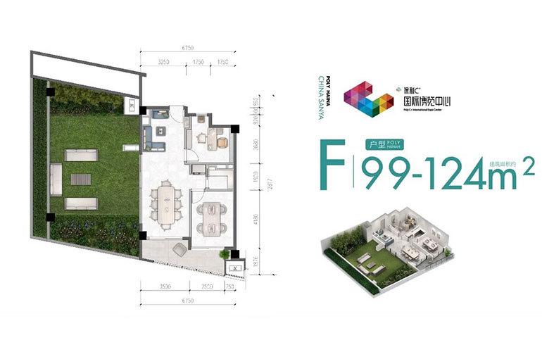 保利C+国际博览中心 F户型 2房2厅 建面99-124㎡