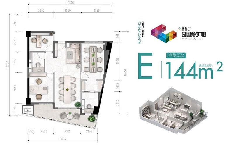 保利C+国际博览中心 E户型 4房2厅 建面144㎡