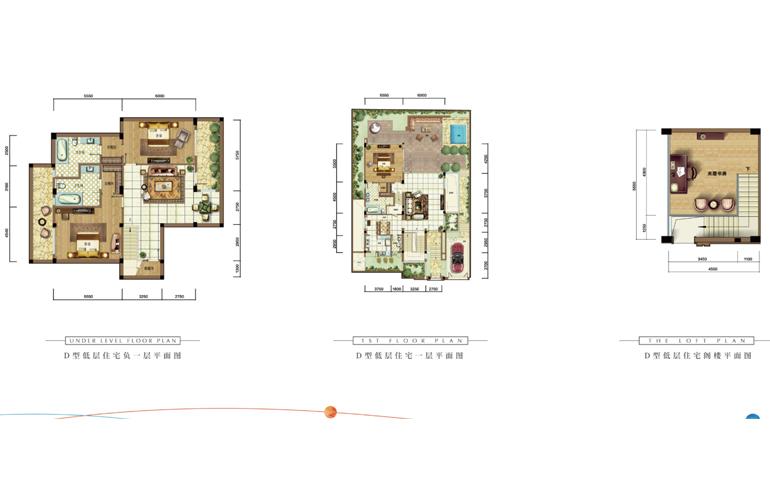 雅居乐清水湾 D户型  3室3厅3卫 建面159㎡