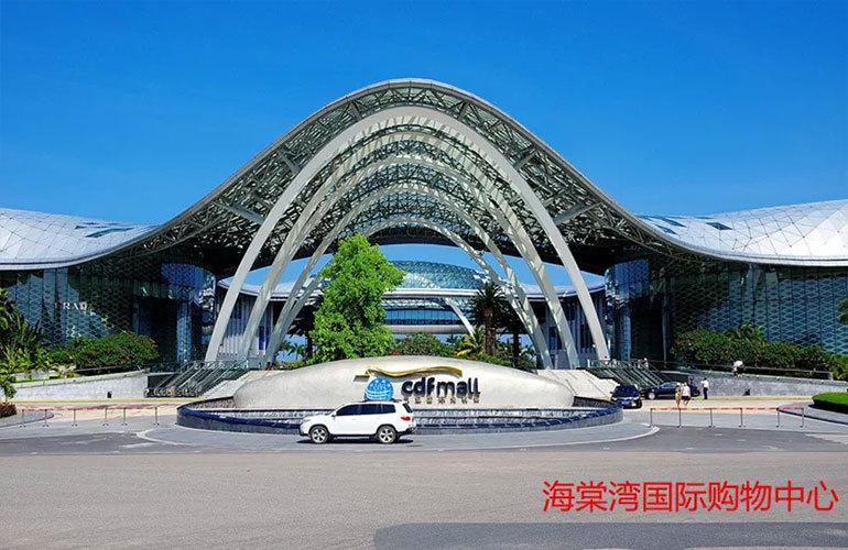 葛洲坝海棠福湾 海棠湾购物中心