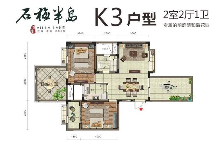 石梅半岛 MINI墅K3 2室2厅1卫 建面80㎡