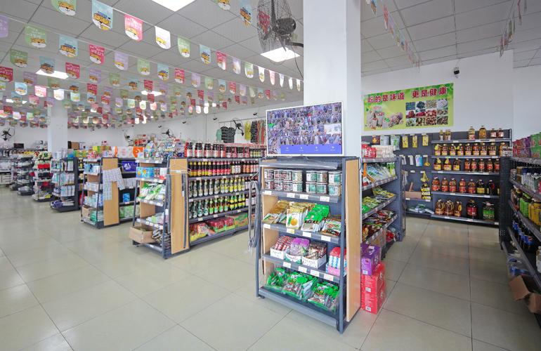 富力悦海湾 超市