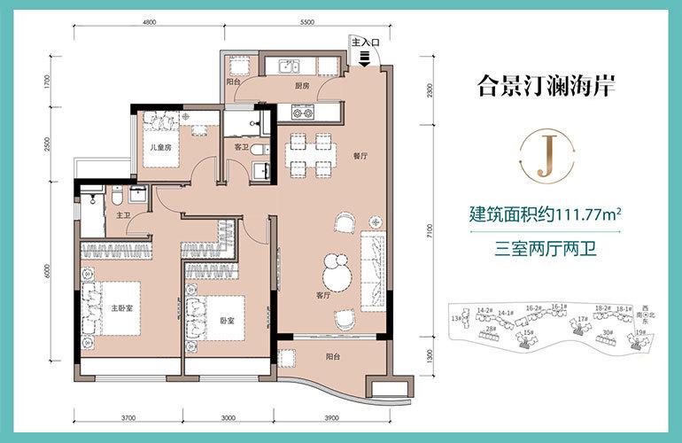 合景汀澜海岸 四期B区J户型 3室2厅2卫 建筑面积约111㎡