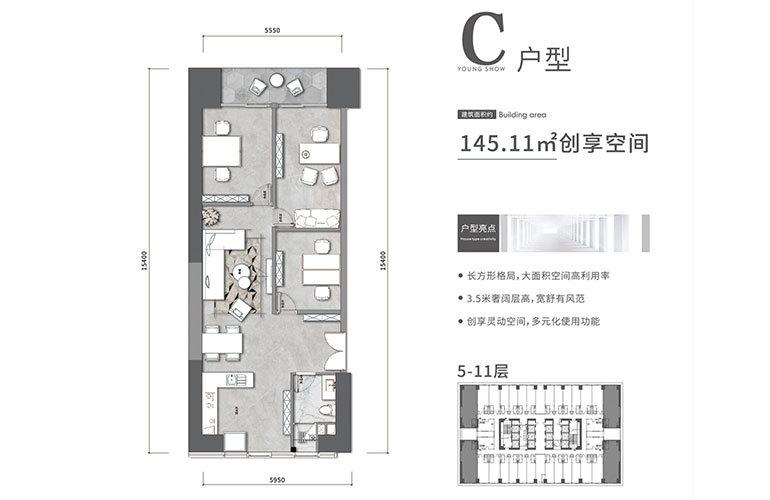 华盛御秀 SOHO-C户型-1室1厅1卫-建面145㎡