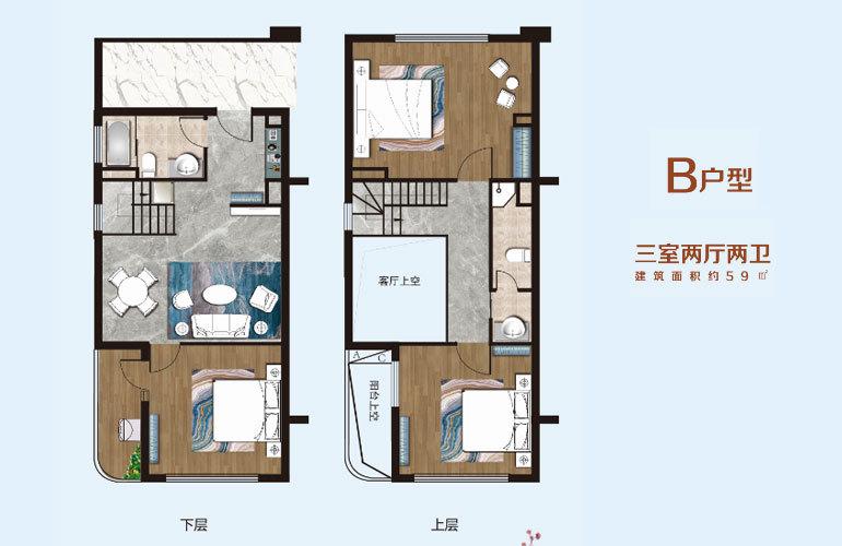 红星美凯龙 B户型 3室2厅2卫 建筑面积59㎡