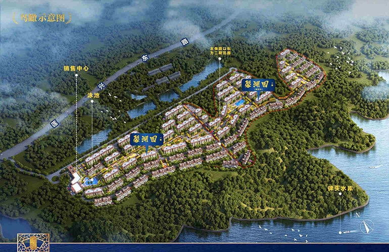 碧桂园兴隆湖畔 鸟瞰图