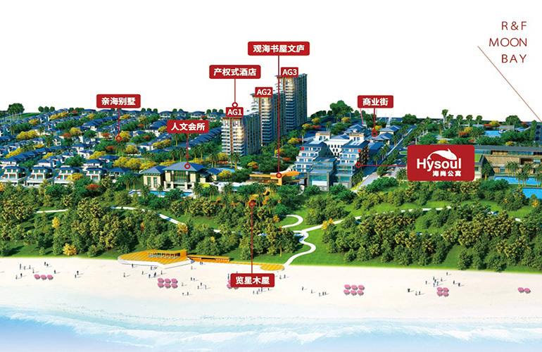 富力月亮湾海尚公寓 鸟瞰图