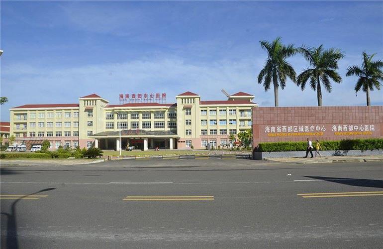 合隆柏悦广场 海南西部中心医院