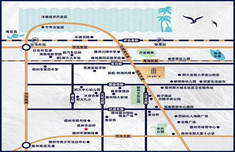 合隆柏悦广场