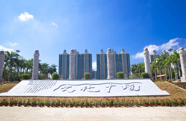 合隆柏悦广场 儋州文化广场