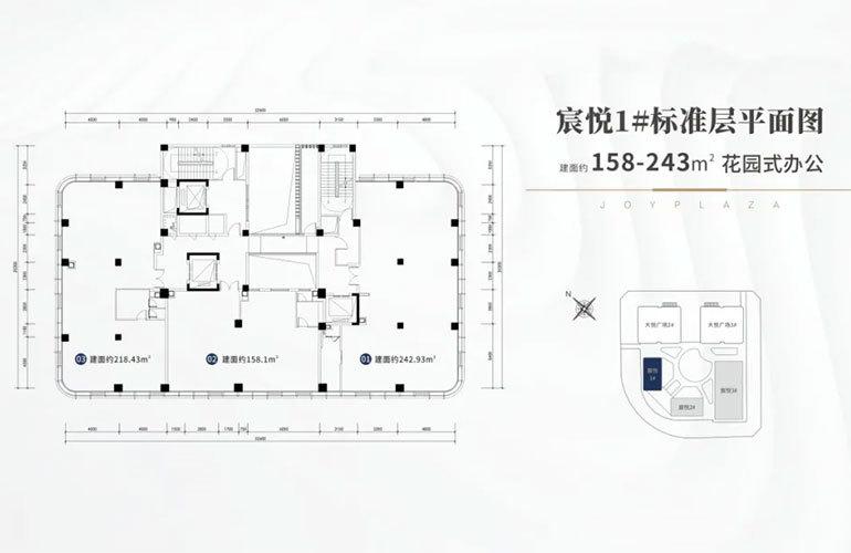 中粮三亚大悦中心 1/2#办公平面图 建面152-236㎡